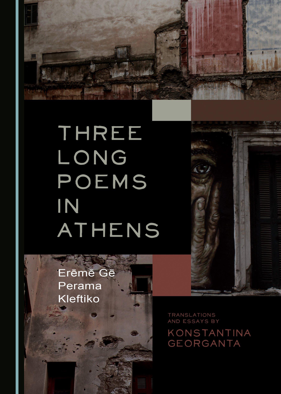 Three Long Poems in Athens: Erēmē Gē-Perama-Kleftiko
