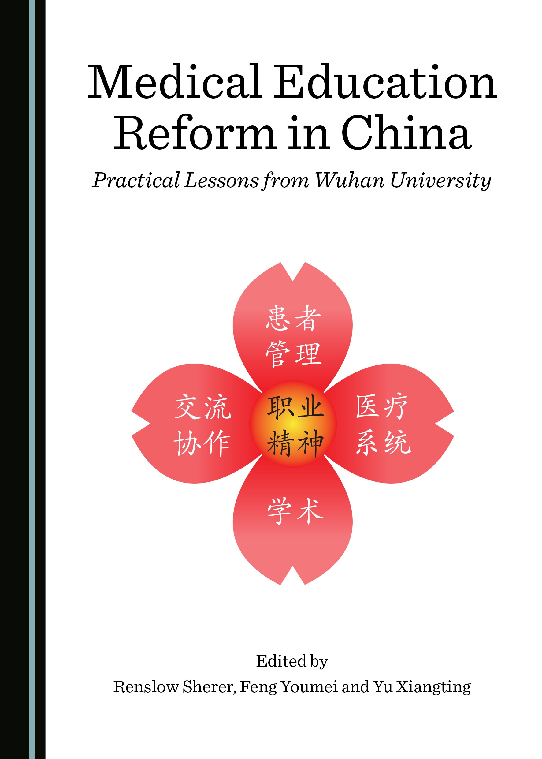 Medical Education Reform in China: Practical Lessons from Wuhan University