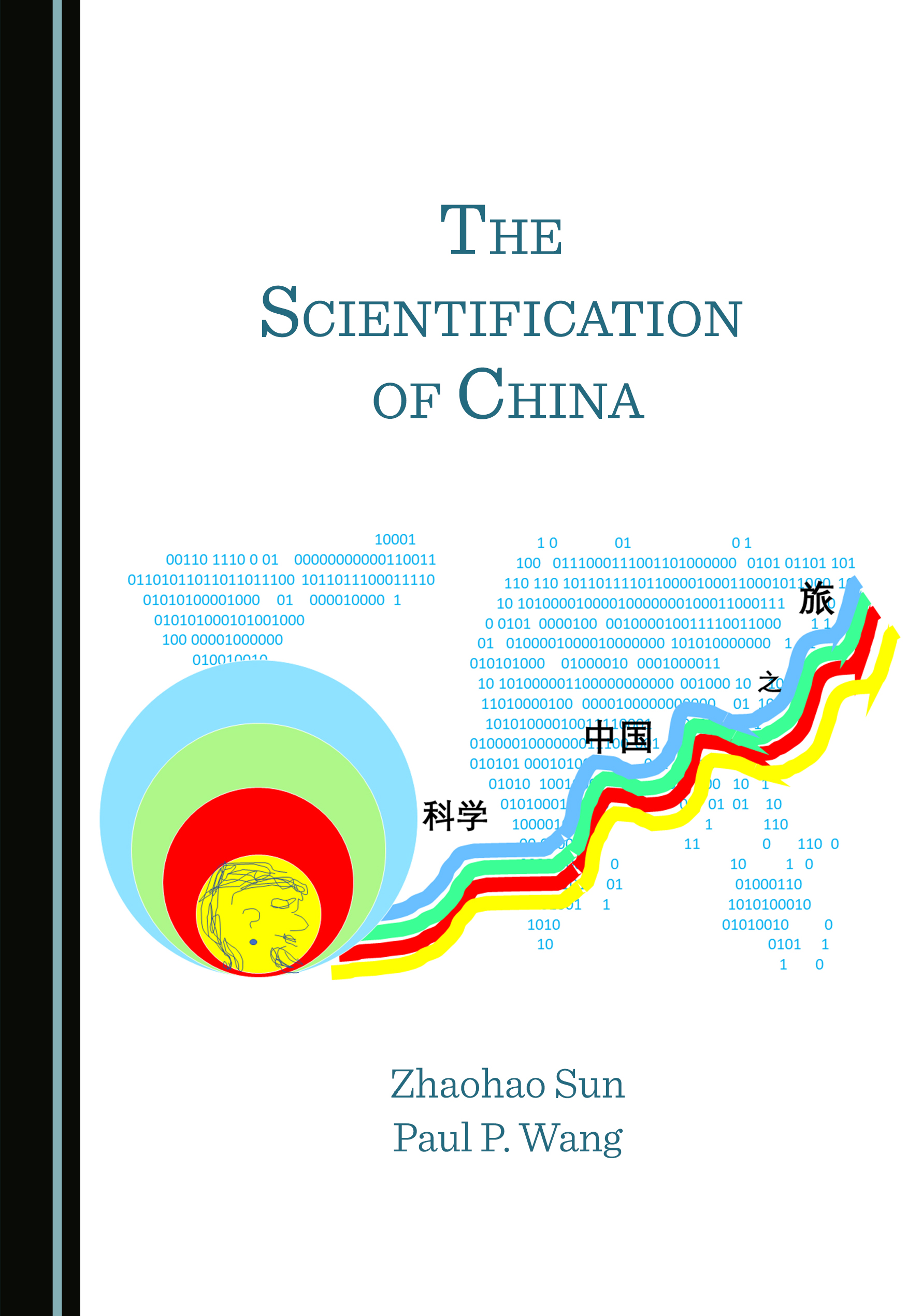 The Scientification of China
