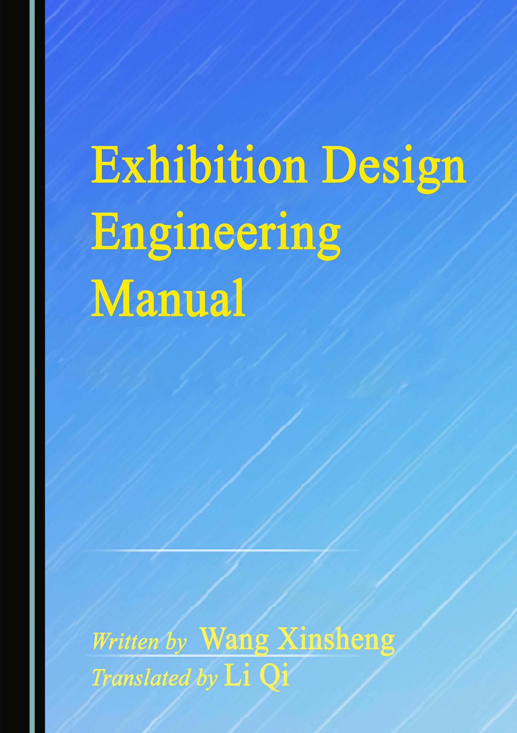 Exhibition Design Engineering Manual